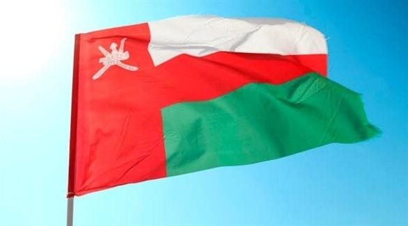 علم سلطنة عمان (أرشيف)