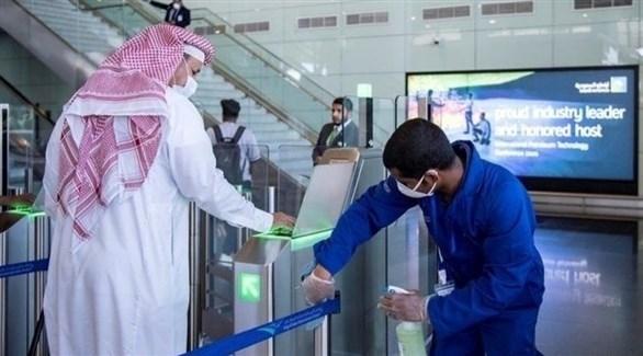 مسافرون في مطار السعودية (أرشيف)