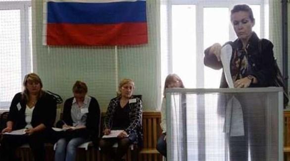 الروس يصوتون في الانتخابات المحلية (أرشيف)