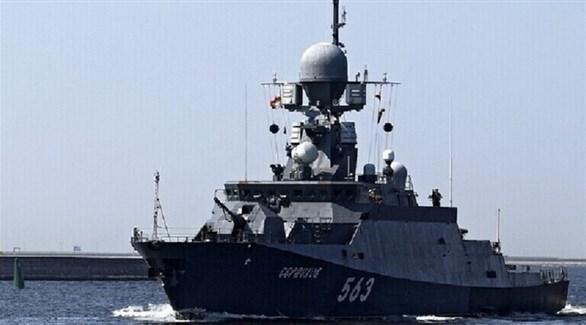 سفينة حربية روسية  (أرشيف)