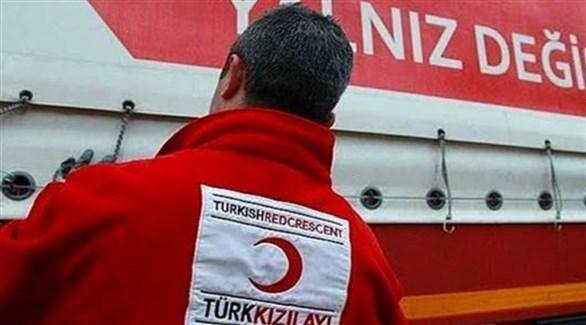 عنصر من الهلال الأحمر التركي (أرشيف)
