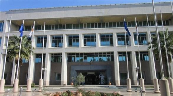 وزارة الخارجية القبرصية (أرشيف)
