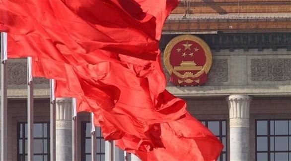 الأعلام الصيني في بكين (أرشيف)