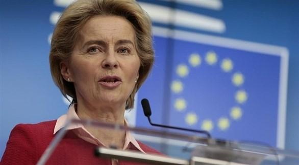 رئيسة المفوضية الأوروبية أورسولا فون دير لاين (أرشيف)