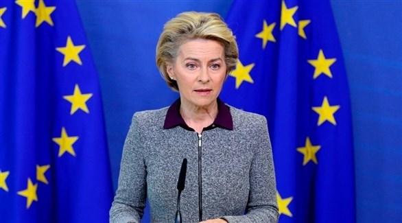 رئيسة المفوضية الأوروبية أورسولا فون ديرليين (أرشيف)