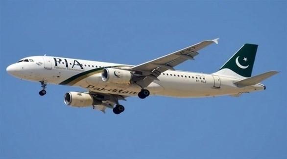طائرة للخطوط الدولية الباكستانية (أرشيف)