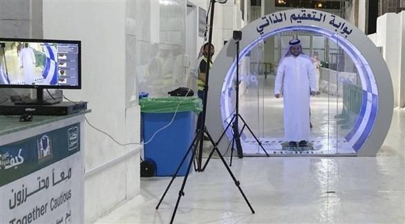 سعودي يعبر بوابة تعقيم ذاتي (أرشيف)