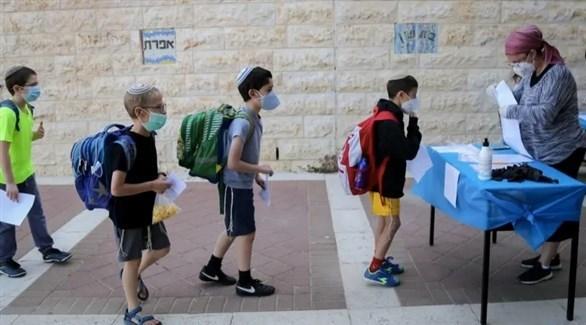 طلاب في مدرسة إسرائيلية (أرشيف)