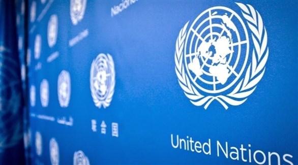 الأمم المتحدة (أرشيف)