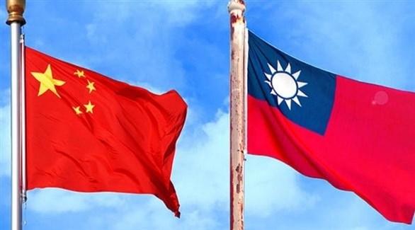 تايوان والصين (أرشيف)