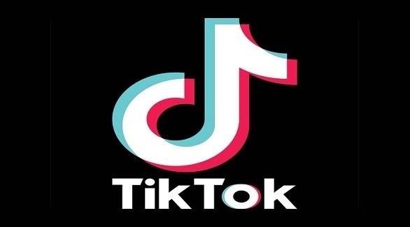 شعار تطبيق تيك توك الصيني (أرشيف)