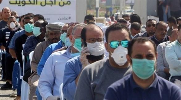 مراجعون في مركز فحص صحي بالكويت (أرشيف)
