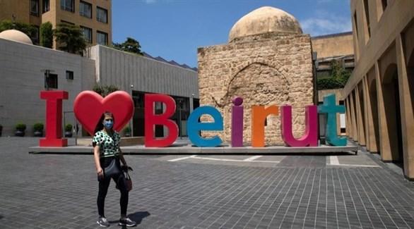 شابة في ساحة وسط بيروت (أرشيف)