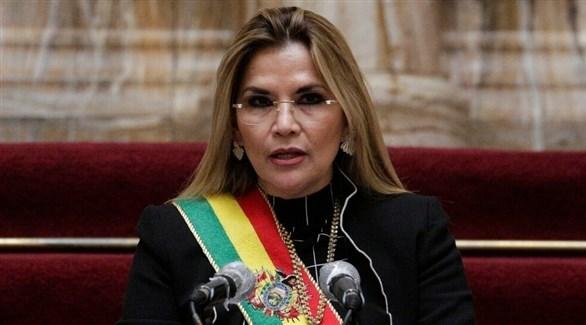 رئيسة بوليفيا المؤقتة جانين أنيز (أرشيف)