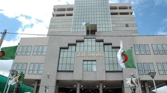 مجلس قضاء الجزائر (أرشيف)