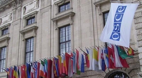 منظمة الأمن والتعاون في أوروبا (أرشيف)