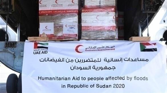 المساعدات الإماراتية للسودان (أرشيف)