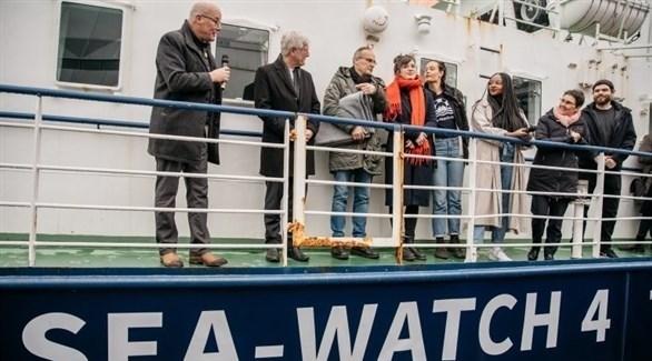 سفينة الإغاثة الألمانية
