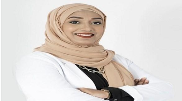 الدكتورة آن الزين عماره (من المصدر)