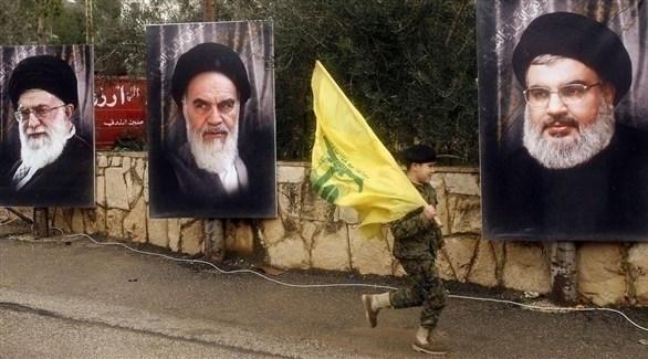 ميليشيا حزب الله والنظام الإيراني (أرشيف)