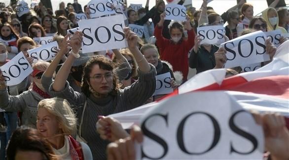 جانب من التظاهرة النسائية في ميسنك (اي بي ايه)