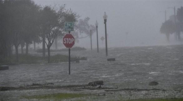 العاصفة الاستوائية بيتا (أرشيف)