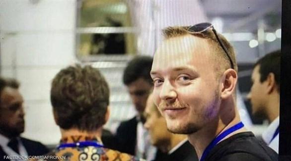 الصحافي الروسي إيفان سافرونوف (أرشيف)