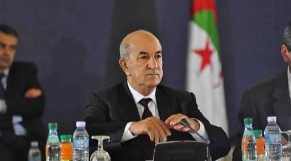 الرئيس الجزائر عبد المجيد تبون (أرشيف)