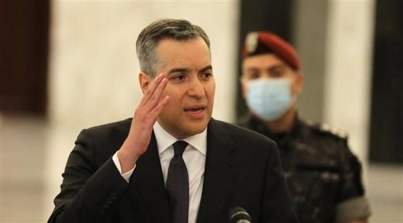 رئيس الحكومة المكلف مصطفى أديب (أرشيف)