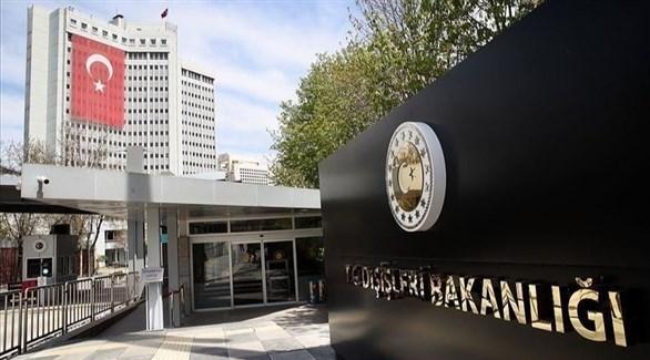 مبنى الخارجية التركية (ارشيف)