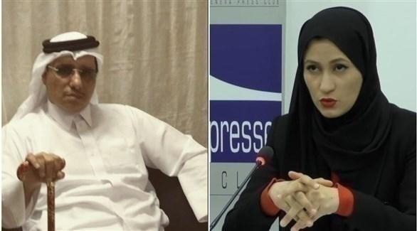 أسماء أريان وزوجها المسجون الشيخ القطري طلال آل ثاني (أرشيف)