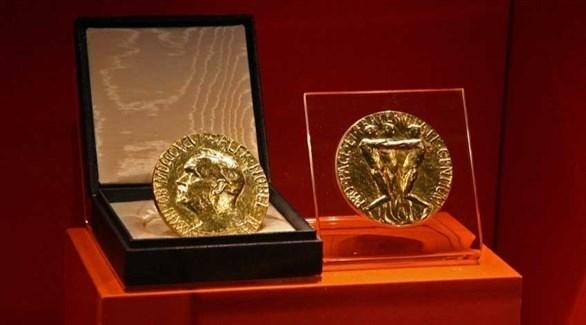 ميدالية جائزة نوبل للسلام (أرشيف)