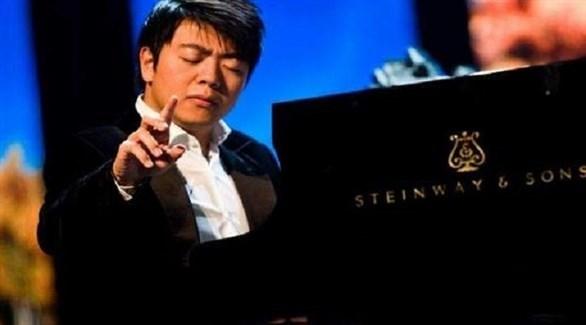 العازف الصيني لانغ لانغ (أرشيف)