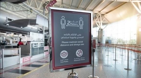 مطار الشارقة (أرشيف)