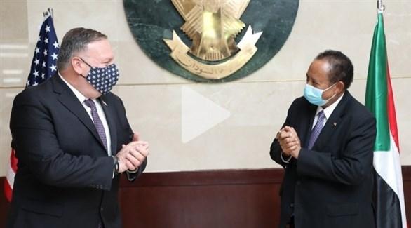 رئيس الحكومة السودانية عبدالله حمدوك ووزير الخارجية الأمريكي مايك بومبيو (أرشيف)