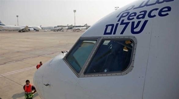 الطيران الإسرائيلي يهبط في المنامة للمرة الأولى (رويترز)