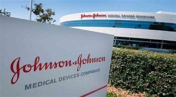 شركة جونسون اند جونسون (أرشيف)