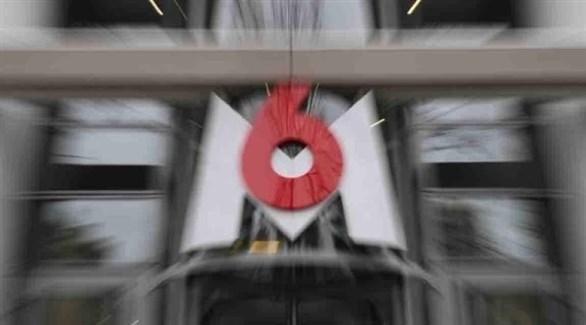 شعار قناة أم6