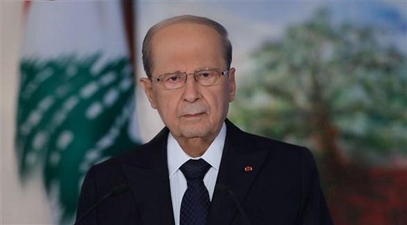 الرئيس اللبناني ميشال عون (دالاتي ونهرا)
