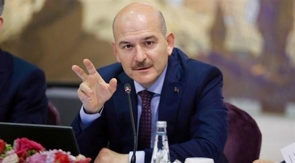 وزير الداخلية التركي، سليمان صويلو (أرشيف)