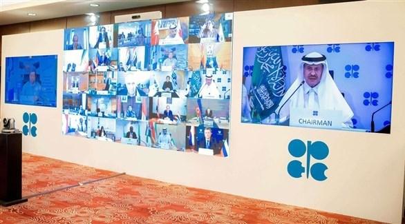 وزير الطاقة السعودي الأمير عبد العزيز بن سلمان في اجتماع مع مجموعة العشرين (أرشيف)