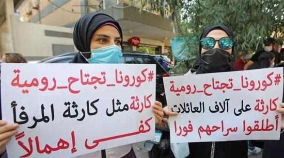 محتجون يطالبون بالإفراج عن المعتقلين في سجون لبنان (أرشيف)