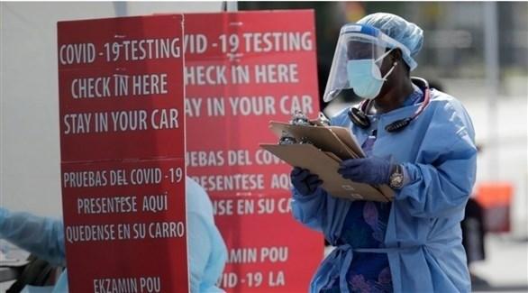 عاملة في القطاع الصحي الأمريكي في مركز لكشف كورونا بفلوريدا (أ ب)