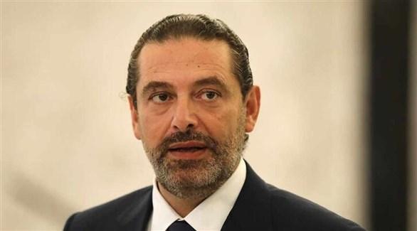 رئيس الوزراء اللبناني الأسبق سعد الحريري (أرشيف)
