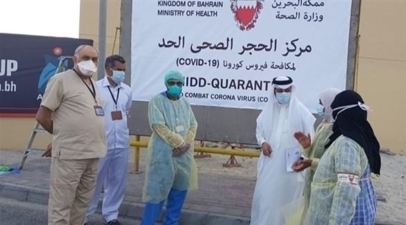 عاملون في القطاع الصحي البحريني أمام مركز حجر (أرشيف)