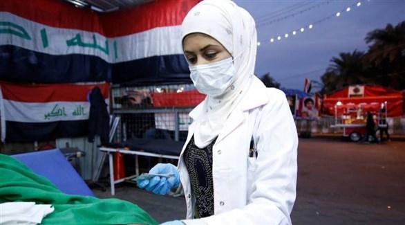 متطوعة في مركز صحي عراقي (أرشيف)
