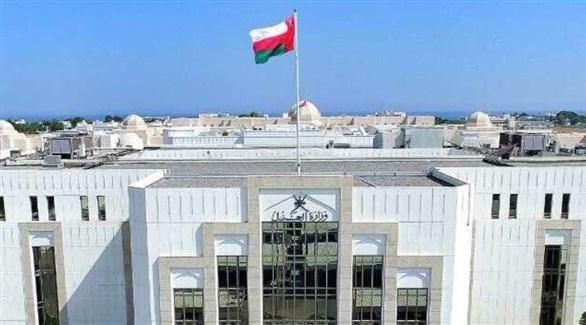 وزارة العدل العمانية (أرشيف)