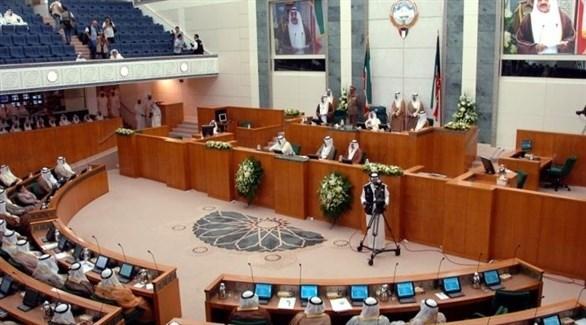 البرلمان الكويتي (أرشيف)