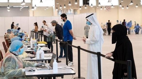 مركز فحص كورونا في الكويت (أرشيف)
