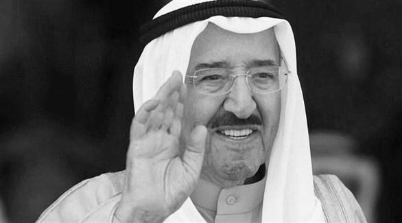 أمير الكويت الراحل الشيخ صباح الأحمد الصباح (أرشيف)